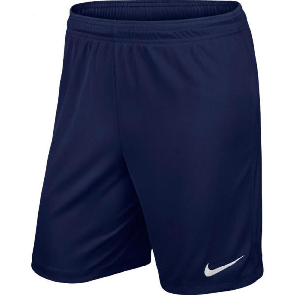 Шорти Nike Park II Knit 725887-410