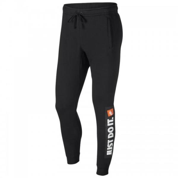 Штани Nike M NSW  928725-010