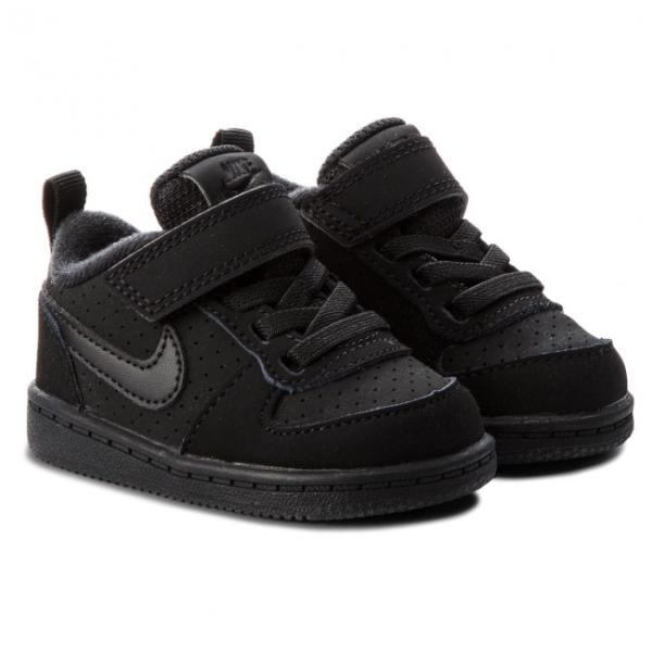 Кросівки дитячі Nike Court Borough I 870029-001