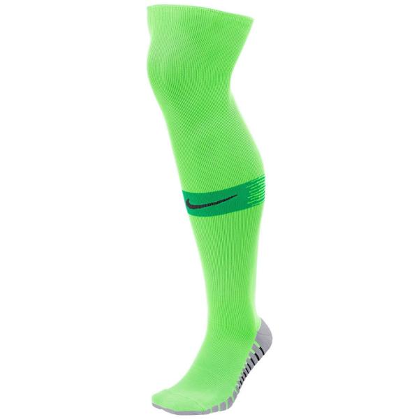 Nike Marchfit