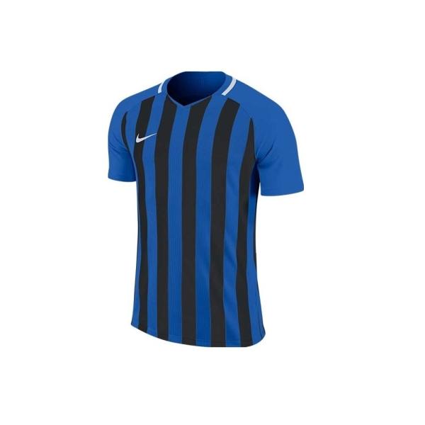 Nike Striped