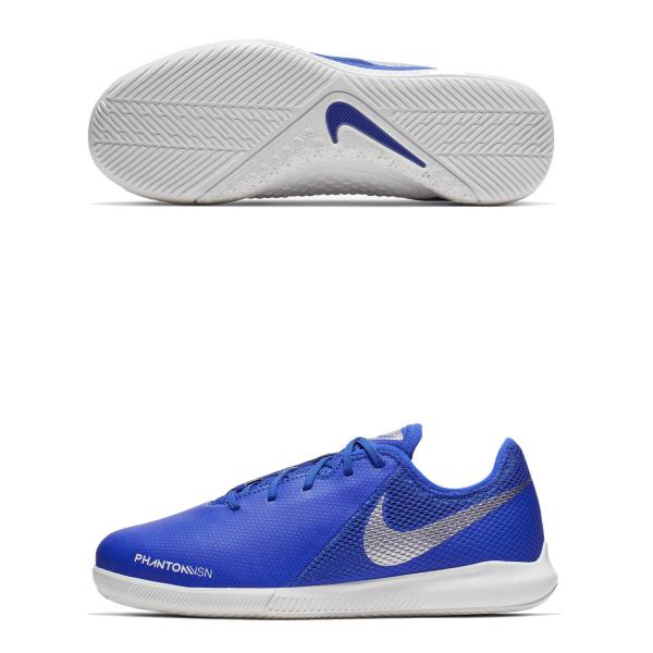 Футзалки Nike Phantom Vision Academy IC JR AR4345-410