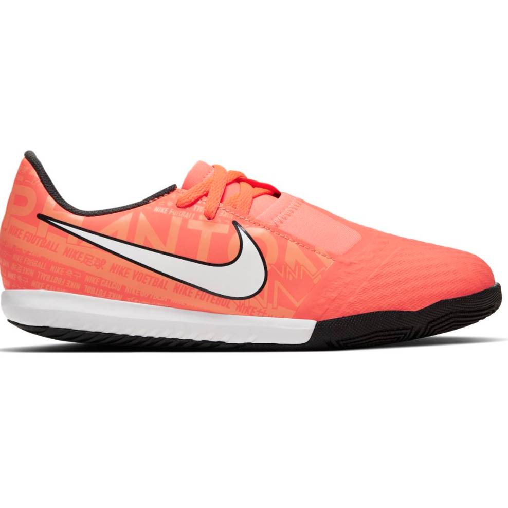Футзалки дитячі Nike Phantom Vnm Academy Ic Jr AO0372-810