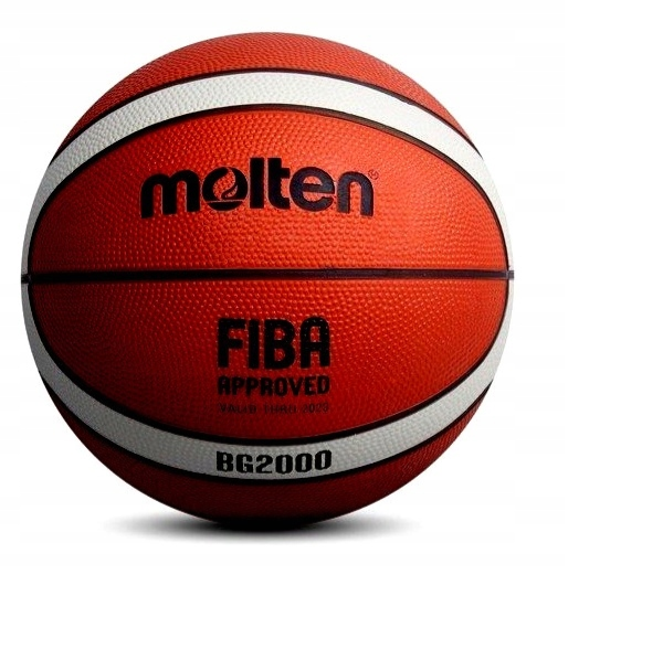 М'яч баскетбольний MOLTEN B7G2000