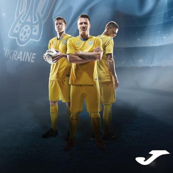 Футбольна форма збірної України Joma FFU101011.20