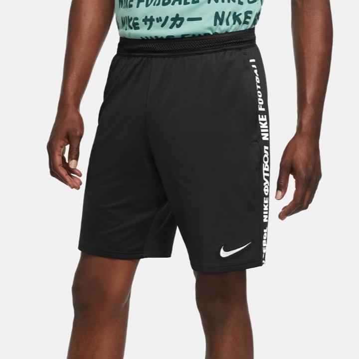 Шорти Nike FC