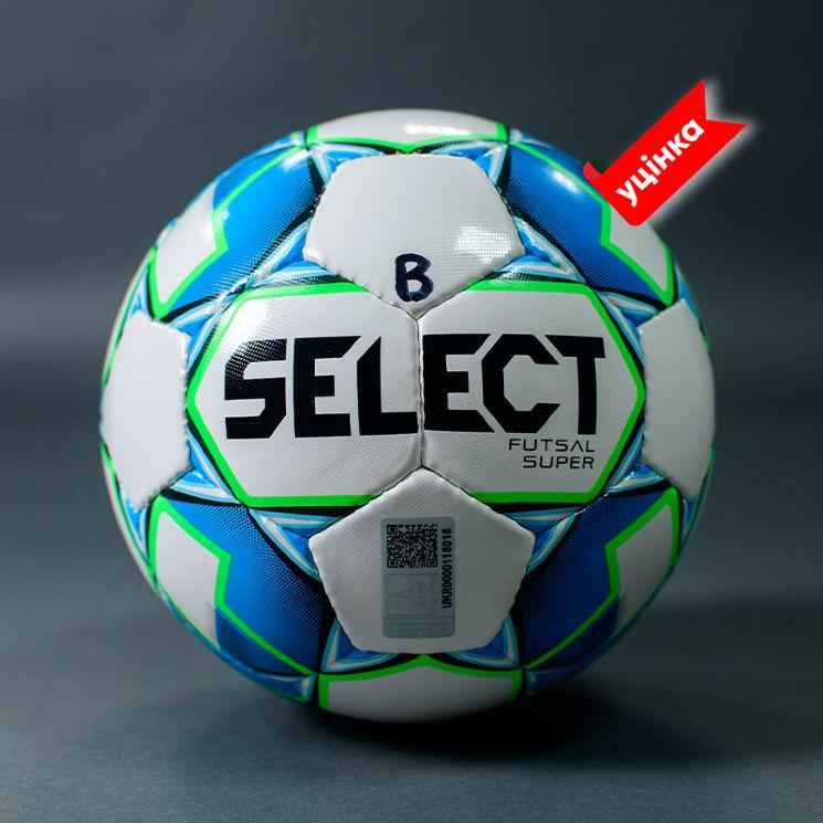 М'яч футзальний-B